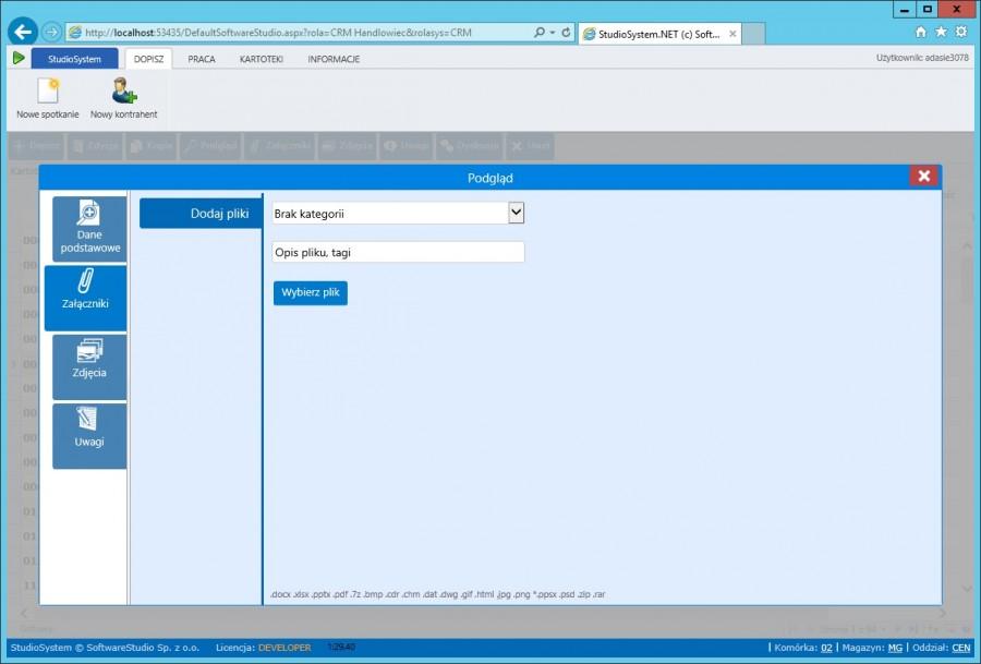 j_tab select view